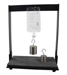 YBB00022002聚丙烯输液瓶悬挂力实验装置