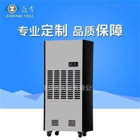 CFZ6.3B常规除湿机