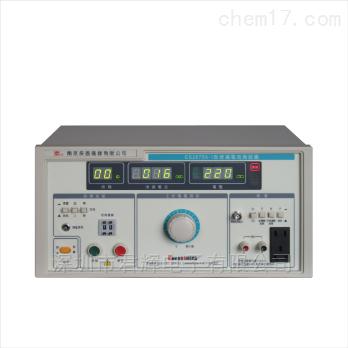 CS2675X-1/75X-2泄漏电流测试仪