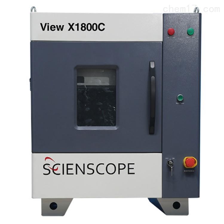 View X1800C 善思点料机智能零件计数器X射线仪器