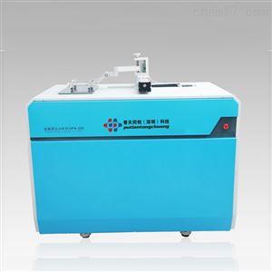 OPA-200金属原位分析仪 光谱分析 仪器