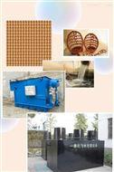 藤编蒸煮废水处理设备RL-WSZ-AO装置