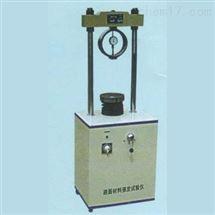 数显沥青路面材料强度试验仪主机