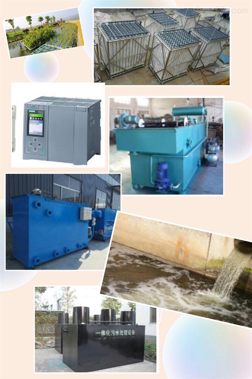 承德市生活小区智能污水处理设备