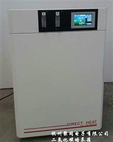 山东CO2培养箱HH.CP-TW二氧化碳箱160升