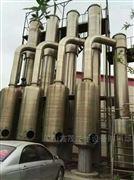 求购二手蒸发器大量求购二手三效蒸发器高价回收
