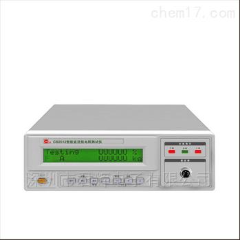 CS2512B直流低电阻测试仪