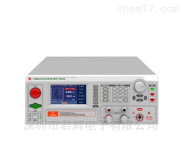 CS9933S程控安规综合测试仪