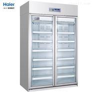 海爾醫用冷藏箱2-8℃藥品儲存箱 試劑保存箱