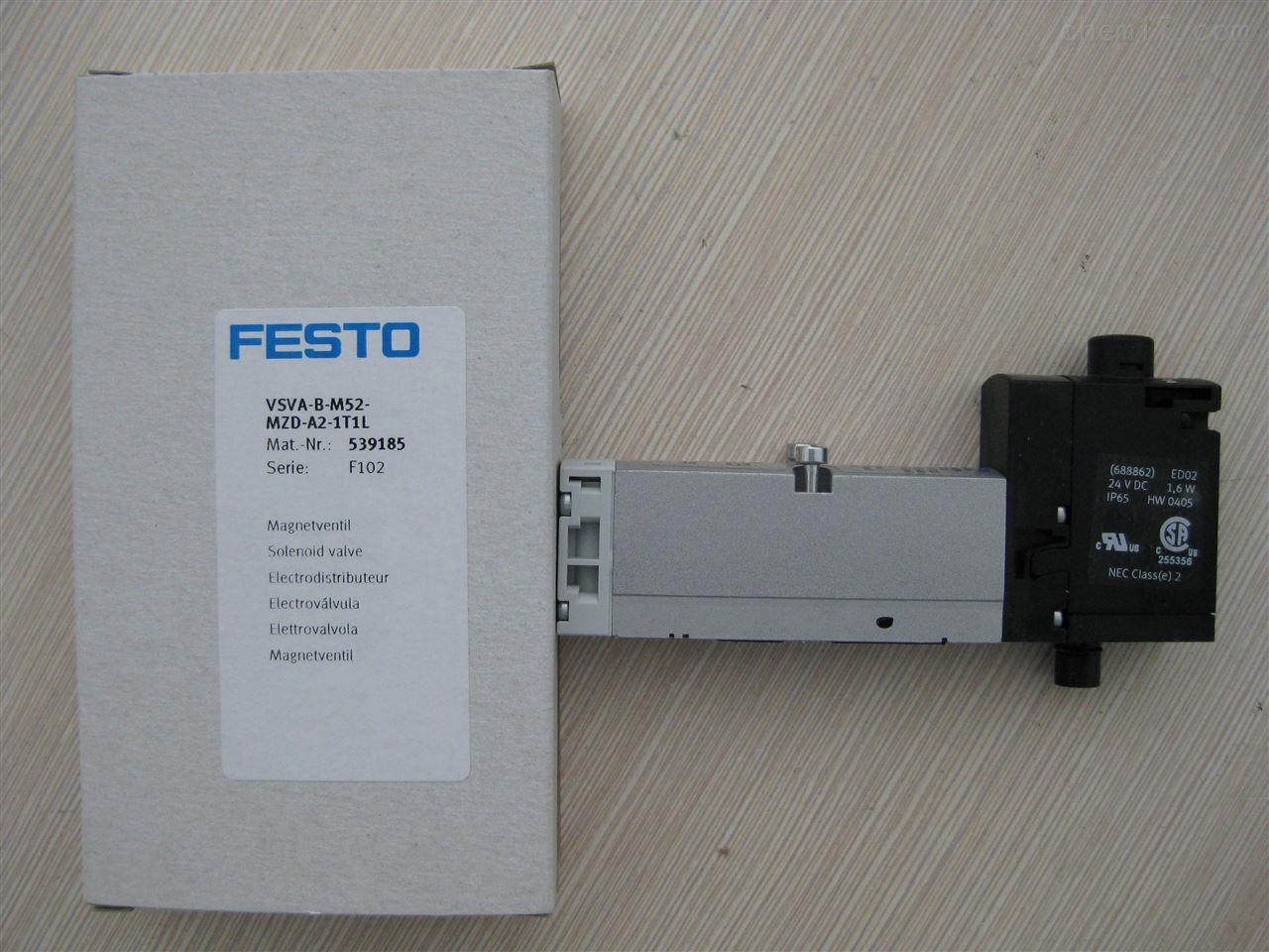德国festo电磁阀539185/161728/53345原装