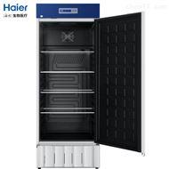 2-8℃海尔冷藏箱HLR-310FL实验室防爆冰箱