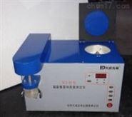 MJ-II单头面筋测定仪(和面、洗涤、指数)