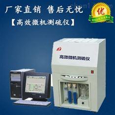 高效微机测流仪