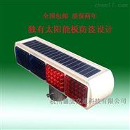 一体式太阳能爆闪灯生产厂家