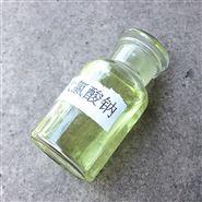 环渤高品质次氯酸钠,漂白水