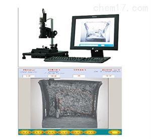 NCS IFAI-I冲击断口图像分析仪 力学计量分析器具