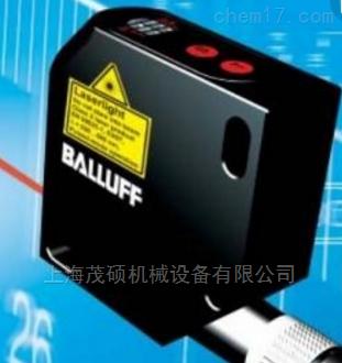 德国BALLUFF开关价格优势巴鲁夫传感器特价