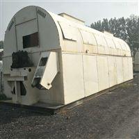 长期低价处理二手管束干燥机整套设备