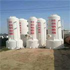 出售燃煤锅炉脱硫脱硝设备