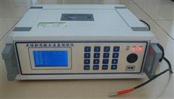 HNTT-D型大体积混凝土温度测试仪