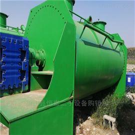 ZPG--2000型衡水特价转让二手ZPG-2000型真空耙式干燥机