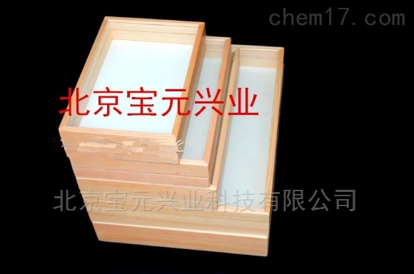 实木精装标本盒现货