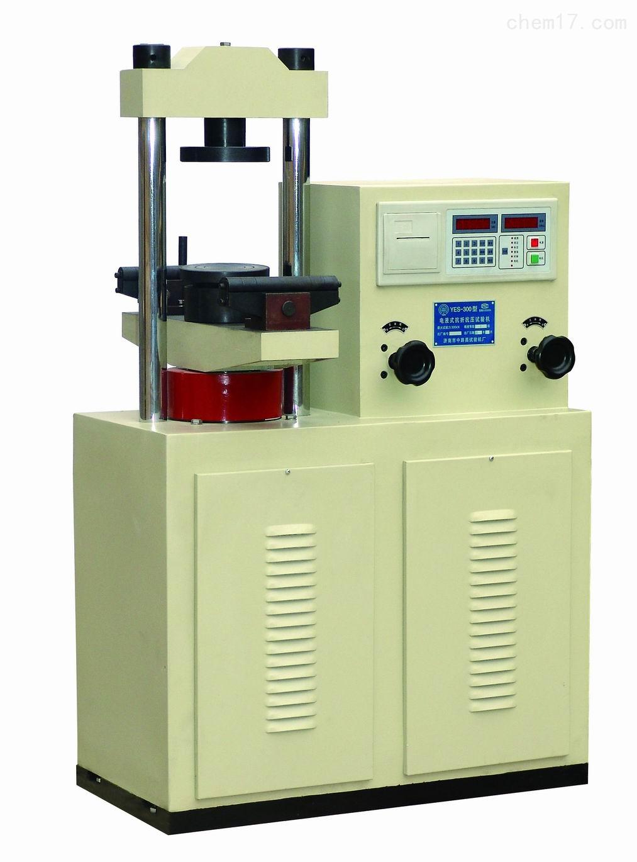 普通水泥混凝土力学压力试验机DYE-300型