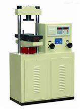 DYE-300型普通水泥混凝土力学压力试验机DYE-300型