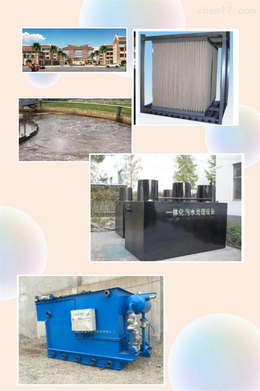 南平市生活污水处理设备RL-WSZ-AAO
