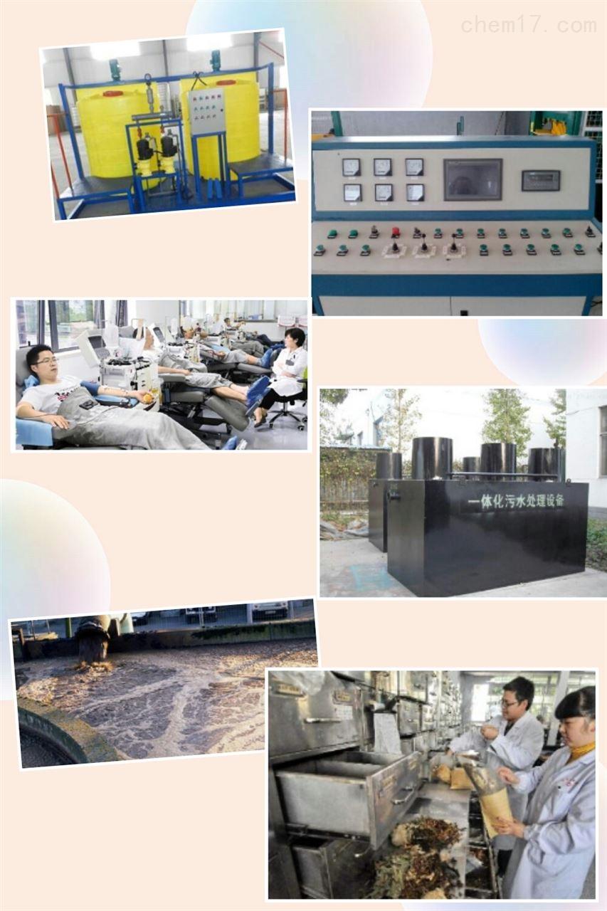泉州市肛肠科医院智能污水处理设备