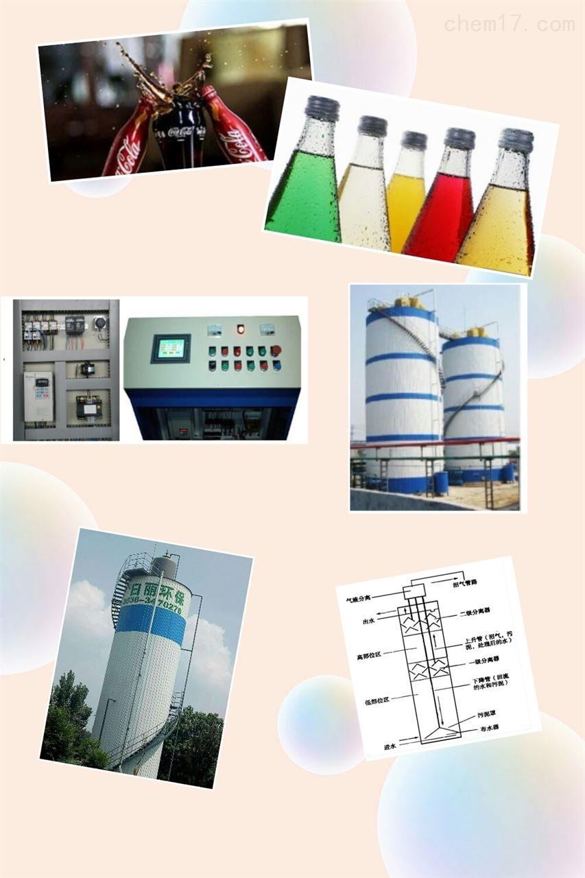 南平市碳酸饮料污水处理设备