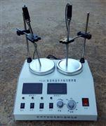 双头恒温磁力搅拌器