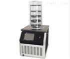 SCIENTZ-10ND实验室普通型冷冻干燥机
