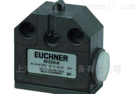 德国安士能行手轮 euchner代理 欧确那直销