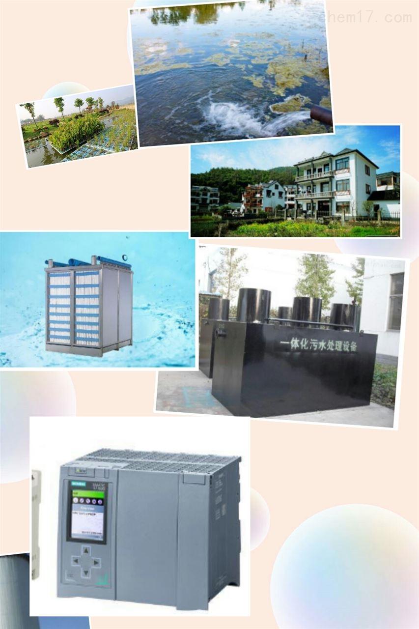 玉溪市农村智能生活污水处理设备