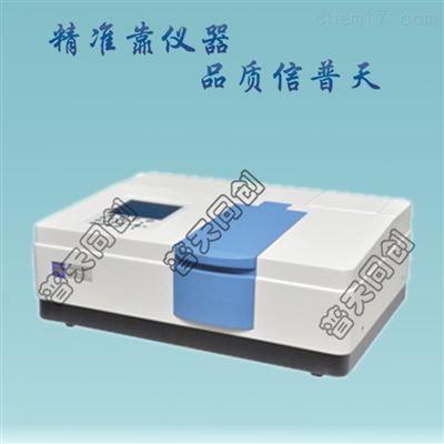双光束紫外可见分光光度计 光学计量器具
