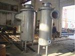 气水分离器生产厂家