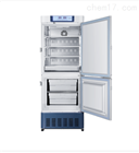 不锈钢内胆疫苗冷藏箱HYCD-290冷藏冷冻箱