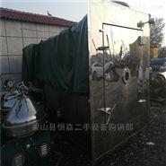 临沂降价转让二手15方真空冷冻干燥机