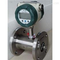 液体涡轮流量计 水纯水管道式智能传感器