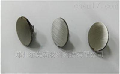 K-GRR-0.2xrk.tw.apk向日葵视频新材料多功能熔融爐真空熔煉爐