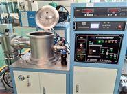 5g小型实验室专用高熔点金属材料冶炼炉