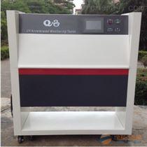 Q8-UV3西安加速材料老化耐候試驗箱