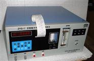 大成光電ZYG-II智能冷原子熒光測汞儀