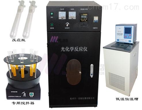 低温光化学反应仪CY-GHX-AC光催化反应装置