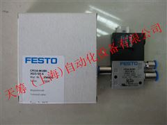 196877/184500德国进口festo电磁阀196850源头采购价格低