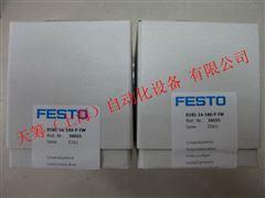 DSRL-16-180-P-FWFESTO驱动摆动器30655/151164/173824
