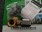 电磁阀进口诺冠SXE9561-A70-00