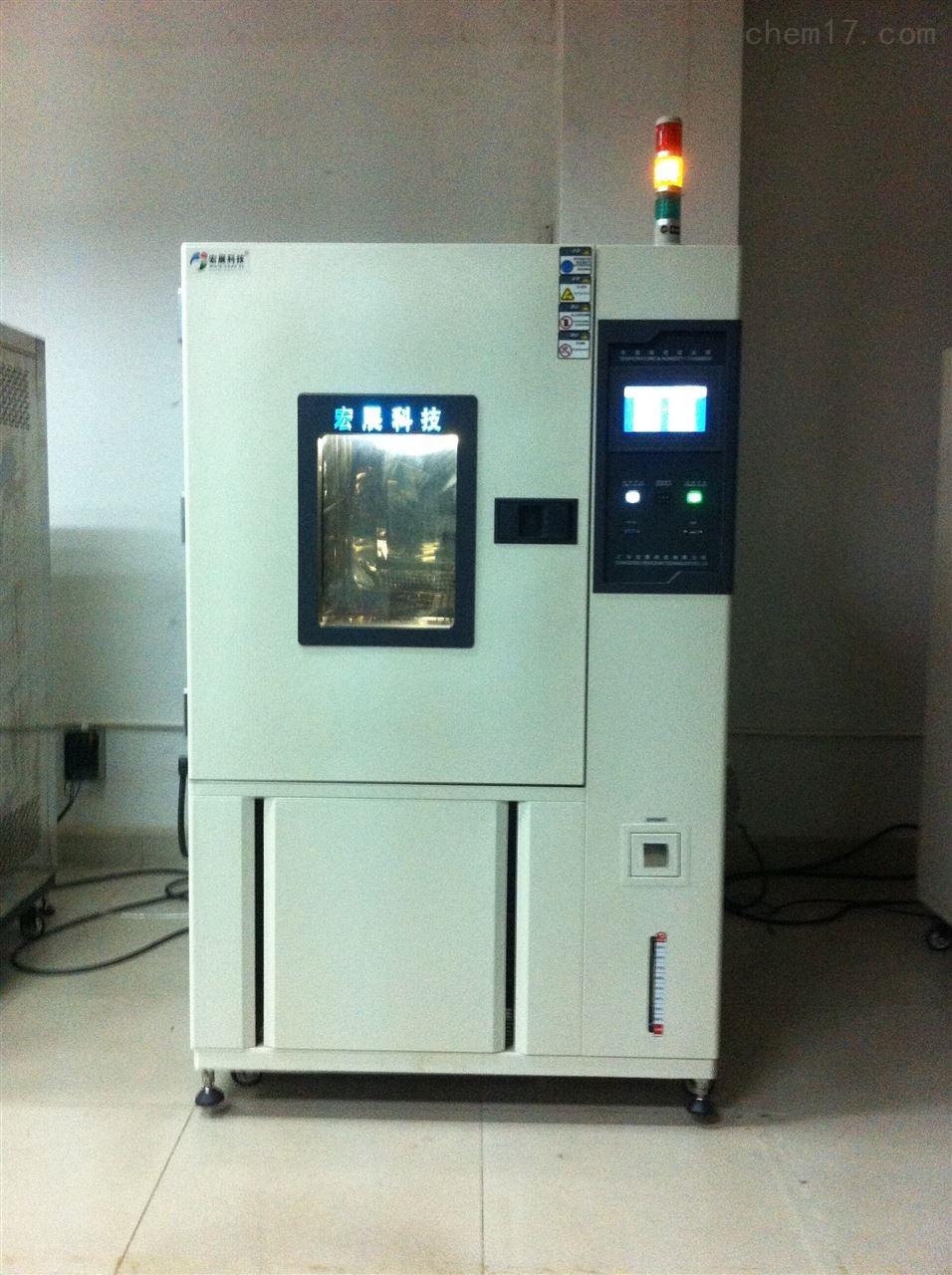 PSL高低温湿热试验箱