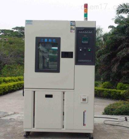 PL-408高低温试验箱